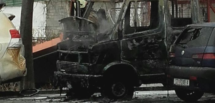požar u Plinarskoj