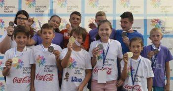 Sportske igre mladih, zatvaranje