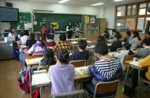 škola učenici