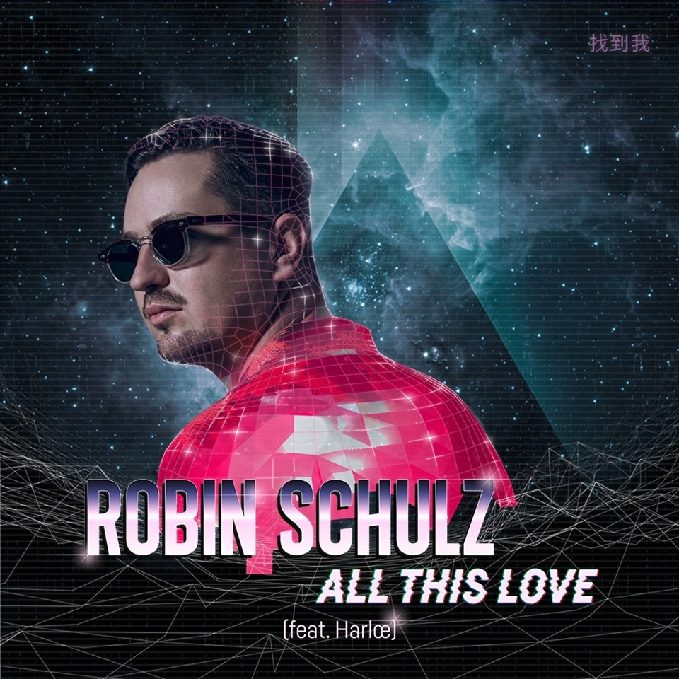 All This Love -